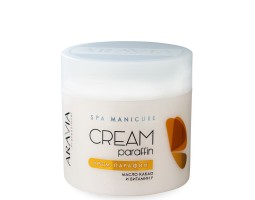 Крем-парафин Creamy Chocolate, 300 мл, ARAVIA Professional
