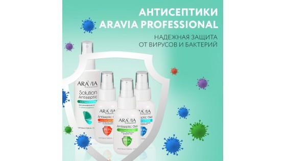«Аравия» запускает производство антисептиков