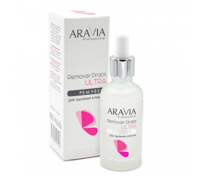 Ремувер для удаления кутикулы Remover Drops Ultra ARAVIA Professional, 50 мл