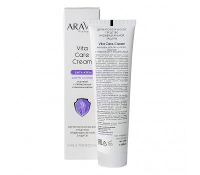 Вита-крем для рук и ногтей защитный Vita Care Cream с пребиотиками и ниацинамидом, 100 мл, Aravia Professional