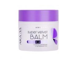 Бальзам для рук суперувлажняющий с мочевиной (10%) Super Velvet Balm Aravia