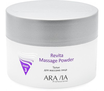 Тальк для массажа лица Revita Massage Powder