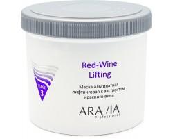 Маска альгинатная лифтинговая с экстрактом красного вина Red-Wine Lifting ARAVIA Professional
