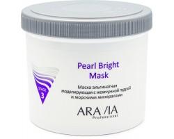 Маска альгинатная моделирующая Pearl Bright Mask с жемчужной пудрой и морскими минералами