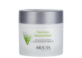 Маска рассасывающая с поросуживающим эффектом Post- Acne Balance Mask ARAVIA Professional