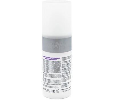 Пудра энзимная для умывания Enzyme Wash Powder