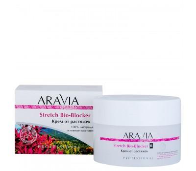 Крем от растяжек Stretch Bio-Blocker, 150 мл, ARAVIA Organic