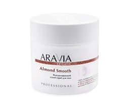 Ремоделирующий сухой скраб для тела Almond Smooth, 300 г, ARAVIA Organic