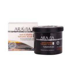 Антицеллюлитный скраб с вулканической глиной Anti-Cellulite Vulcanic Scrub ARAVIA Organic
