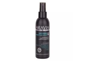 Антицеллюлитная сыворотка-концентрат с морскими водорослями Anti-Cellulite Serum-Сoncentrate ARAVIA Organic
