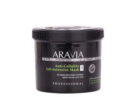 Антицеллюлитная солевая крем-маска для тела Anti-Cellulite Salt-Intensive Mask ARAVIA Organic