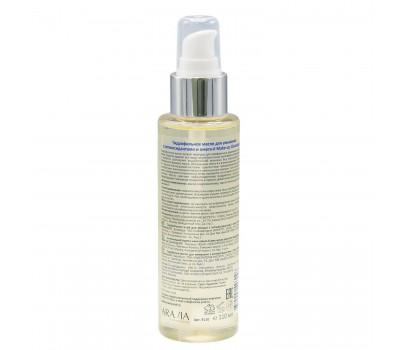 Гидрофильное масло для умывания Make-Up Cleansing Oil с антиоксидантами и омега-6, 110 мл