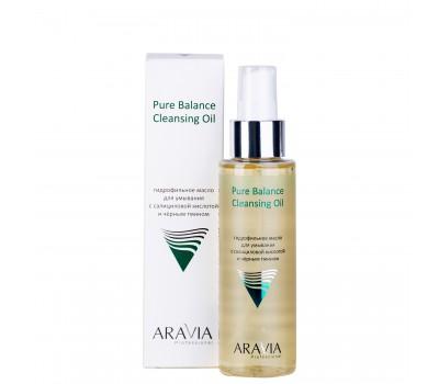 Гидрофильное масло для умывания с салициловой кислотой и чёрным тмином Pure Balance Cleansing Oil