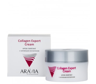 Крем-лифтинг с нативным коллагеномCollagen Expert Cream