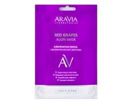 Альгинатная маска с экстрактом красного винограда Red Grapes Algin Mask, 30 г, ARAVIA Laboratories