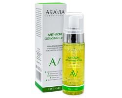 Пенка для умывания с коллоидной серой и экстрактом женьшеня Anti-Acne Cleansing Foam, 150 мл AL, ARAVIA Laboratories