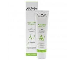 Увлажняющий гель с алоэ-вера Aloe Vera Aqua Gel, 100 мл, ARAVIA Laboratories