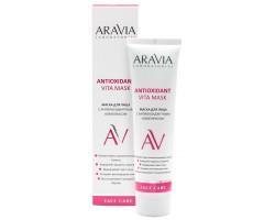 Маска для лица с антиоксидантным комплексом Antioxidant Vita Mask, 100 мл, ARAVIA Laboratories