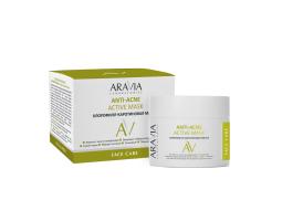 Хлорофилл-каротиновая маска Anti-Acne Active Mask, 100 мл, ARAVIA Laboratories