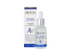 Увлажняющая сыворотка с гиалуроновой кислотой Hyaluronic Active Serum ARAVIA Laboratories