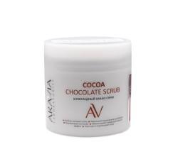 Шоколадный какао-скраб для тела COCOA CHOCOLATE SCRUB, 300 мл