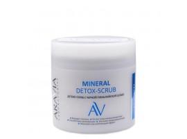 Детокс-скраб с чёрной гималайской солью MINERAL DETOX-SCRUB, 300 мл