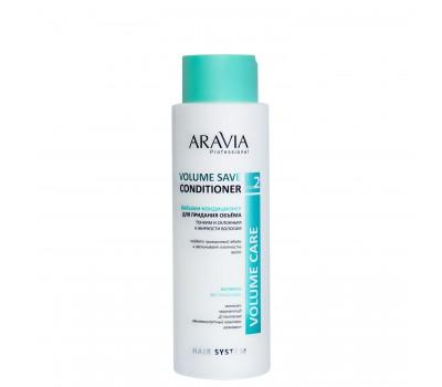 Бальзам-кондиционер для придания объема тонким и склонным к жирности волосам Volume Save Conditioner