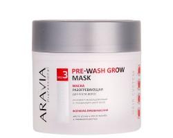 Маска разогревающая для роста волос Pre-Wash Grow Mask Aravia Professional