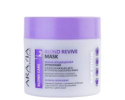 Маска-кондиционер оттеночная для восстановления цвета и структуры осветленных волос Blond Revive Mask Aravia