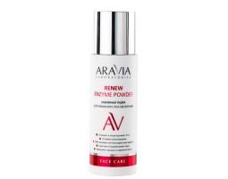 Энзимная пудра для умывания с РНА-кислотами Renew Enzyme Powder,  ARAVIA Laboratories