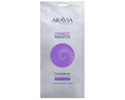 Парафин косметический French Lavender с маслом лаванды ARAVIA Professional, 500 г