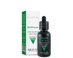 Сплэш-сыворотка для лица лифтинг-эффект ARAVIA Professional, 30 мл