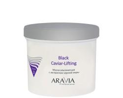 Маска альгинатная с экстрактом черной икры BLACK CAVIAR-LIFTING, 550 мл