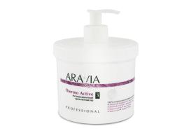 Антицеллюлитный крем-активатор Thermo Active, 550 мл
