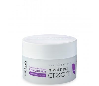 Крем регенерирующий  от трещин с лавандой Medi Heal Cream