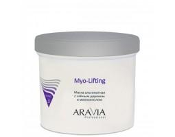Маска альгинатная с чайным деревом и миоксинолом MYO-LIFTING, 550 мл