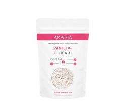 Воск полимерный для депиляции VANILLA-WHITE ARAVIA Professional, 1000 г
