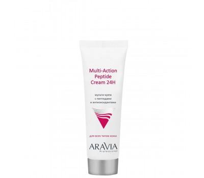 Мульти-крем для лица с пептидами и антиоксидантным комплексом Multi-Action Peptide Cream