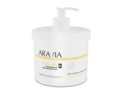 Увлажняющий укрепляющий крем для тела Vitality SPA, 550 мл