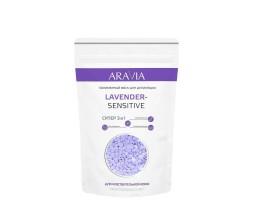 Воск полимерный для депиляции LAVENDER-SENSITIVE ARAVIA Professional, 1000 г