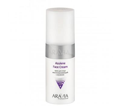 Крем для лица восстанавливающий с азуленом Azulene Face Cream